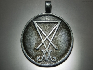 Amulet - Sigil of Lucifer